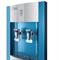 Напольный кулер для воды Ecotronic H1-LN