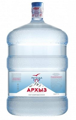 Легенда гор Архыз, горная вода, 19 л - фото 8465