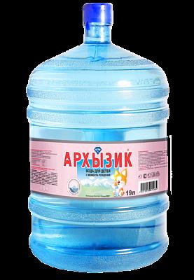 Архызик, горная вода для детей, 19 л